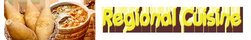 regional-cuisine